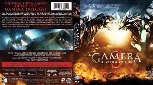 Gamera 3 Blu Ray