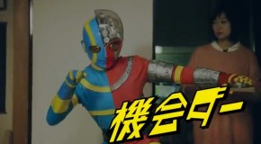 Kikaider estrela propaganda de video game