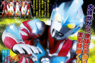 Mais sobre Ultraman Ginga