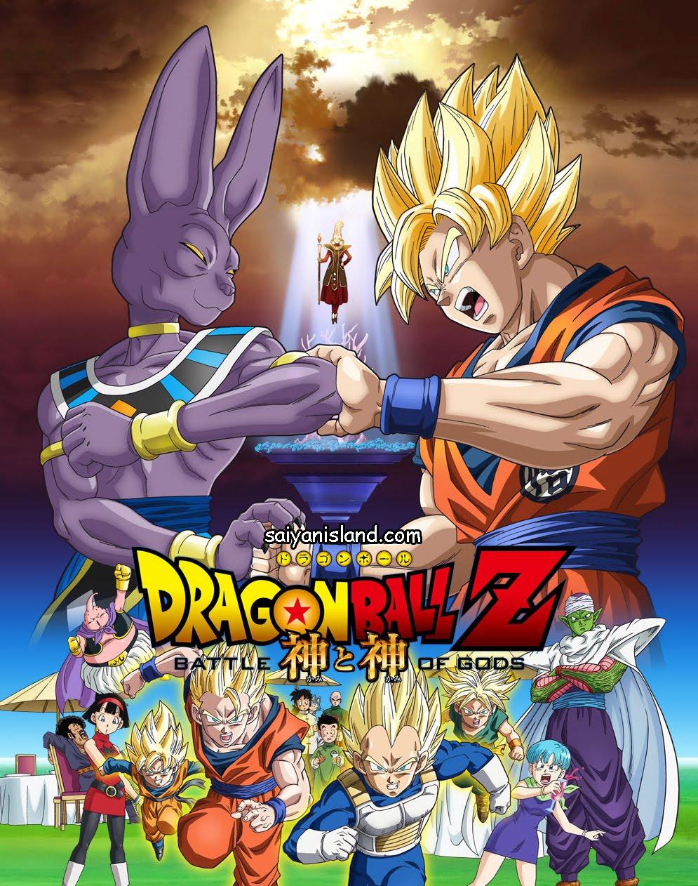 Dragon Ball Z : Battle of Gods - film 2013 - AlloCiné
