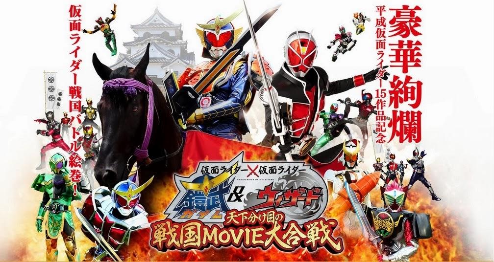 movie_sengoku_wall