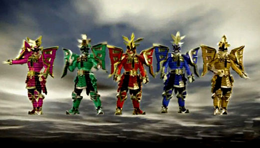 Super Sentai & Power Rangers: Power-Ups