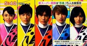 ShuriKen Squadron Nin-Ninja