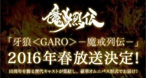 garo01